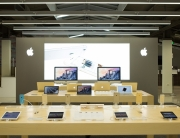 eMAG-Apple-Shop